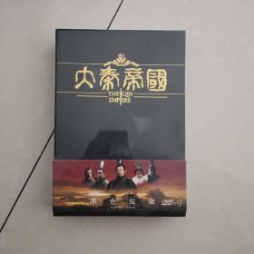 大秦帝国黑色裂变DVD10蝶装五十一集电视连续剧