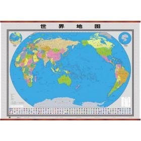 世界地图(知识版) 世界地图 山东地图出版社 新华正版
