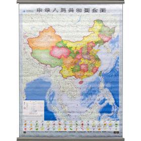 中华人民共和国全图 全新版