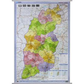 1:70万山西省地图 中国行政地图  新华正版