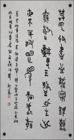 刘颜涛,书法