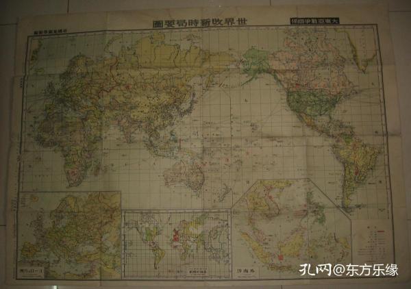 日本侵华地图1942年《世界改新时局要图》大东亚战争关系地图