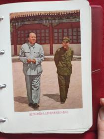 毛主席万岁(甘肃省首次活学活用毛泽东思想积极分子代表大会纪念册)
