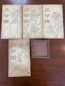 民国手绘线装本(益智图)1-4册,带益智玩具