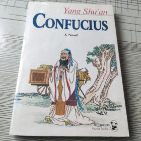 ConFUCIUS A Novel 孔子