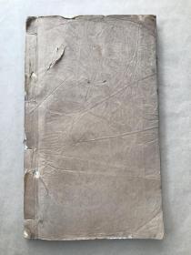 留松堂诗存(留松堂诗存二卷、留松堂诗余一卷),16开线装一册全,清光绪年木刻本,张恩霨著,