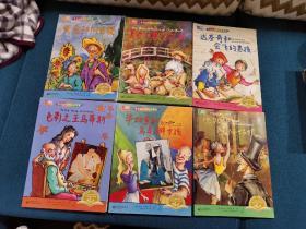 小幸运儿和大艺术家系列(1-6册)套装全6册共六册:毕加索和马尾辫女孩 德加和芭蕾小姑娘 色彩之王马蒂斯 梵高和向日葵 莫奈的魔幻花园 达芬奇和会飞的男孩