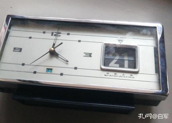 七十年代 电子表