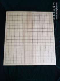 日本围棋具 九州榧独木围棋墩 柾目 5.3吋 太刀目盛 全新未使用带原装布覆