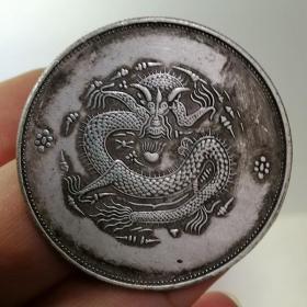 4181.饷银一两 老银元