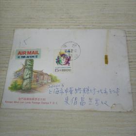 1983年台湾实寄封
