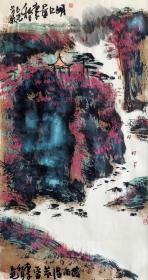 【保真】安徽省美术家协会员、《中华国风文艺》执行主编、实力画家方玉毛精品山水:微雨湿峡江
