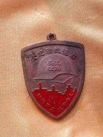 1936年淞沪抗战民族英雄纪念章