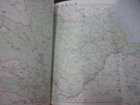 中国历史地图集  第七册    精装  带外函套
