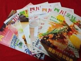 四川烹饪杂志8本: 2010年第2、4、6、8、9、10、11、12期