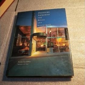 Designing Entrances for Restaurants and Retail