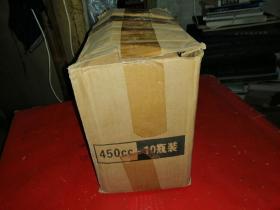 红星牌--高级油烟墨液高级书画墨汁•作品用450cc一瓶装【共10瓶装一箱】合售---原箱包装