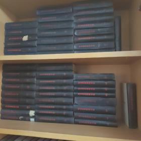 马克思恩格斯全集全50卷  全部黑脊灰面 南方包邮 送目录 共54册