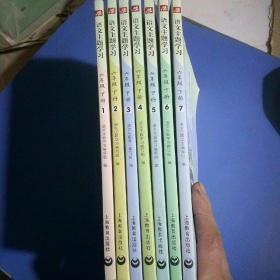 语文主题学习 六年级 下册(全七册)  大32开本  包快递费