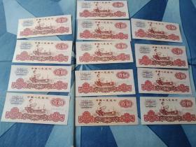 1960年 女拖拉机手 壹圆纸币 13张合售  有4张连号