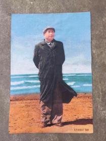 毛主席刺绣织锦画文革丝织画红色收藏画在北戴河