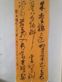 王小静 书法