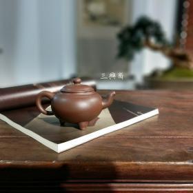 徐锡华80年代宜兴紫砂一厂紫砂壶三足鼎壶
