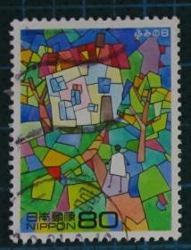 日本邮票-----1997年 书信日等一组(信销票)