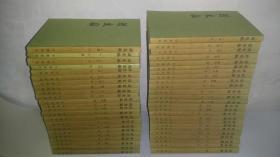 清史稿(48册全)2003年印   ------全店满66元包邮