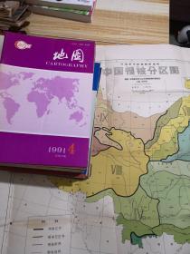 地图1986——1996合计《45本》加中国植被区分图大地图一张