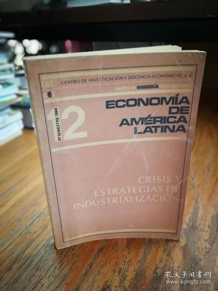ECONOMIA DE AMERICA LATINA(葡萄牙原版)