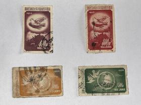 信销邮票  纪18 庆祝亚洲及太平洋区域和平会议 4枚1套