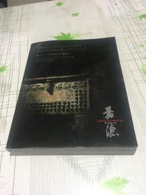 中国嘉德香港2020秋季拍卖会 观古2 瓷器