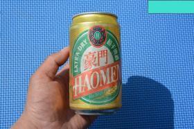 90年代 玉田县豪门啤酒 金色老铝罐 老罐子 易拉罐 老物件摆设