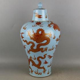 清青釉粉彩五龙纹梅瓶