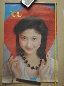 明星美女 (13张全)1990年挂历