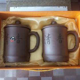 宜兴紫砂保健杯(两个)
