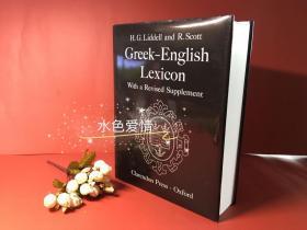 预订希腊词典 A Greek-English Lexicon