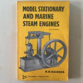 Model stationary and marine stream engines