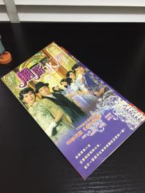 胭脂水粉 DVD 2碟装