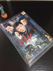 潜伏 DVD 2碟装