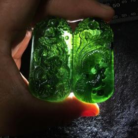 【保真】精美岫玉180料,冰种绿雕工,龙凤呈祥牌子,吊坠一对,单块尺寸6.3×3×0.5厘米,通透。