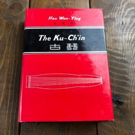 【签名本】许闻韵《古琴:中国的弦乐器及其历史与理论》(The Ku-ch'in: A Chinese Stringed Instrument; Its History and Theory),1978年初版精装,许闻韵签赠陈香梅