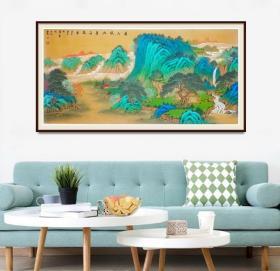 中美协会员王玉山四尺整张青绿山水精品,有合影
