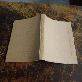 余英时文集 第十一卷:论学会友   书品看图,