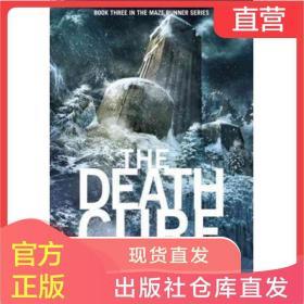 无货 移动迷宫英文原版小说The Death Cure Maze Runner 移动迷宫3死亡解药