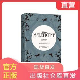 迪士尼英文原版.沉睡魔咒 Maleficent