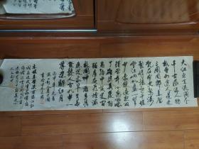颜文樑弟子著名水彩画家娄中国.书法尺寸138*50