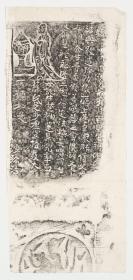 比丘僧法兴造弥勒像记。原刻。石在龙门石窟。北魏刻石,民国拓本。拓片尺寸15.62*32.65厘米。宣纸原色仿真微喷。朱墨任选一色拍后请留言