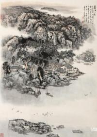 1772   宋文治  嘉陵山色  纸本印刷图片  画页    画芯尺寸17.6X12.5厘米